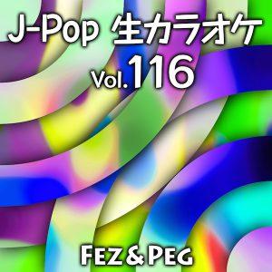 nama_karaoke_116