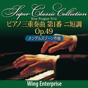 fm_piano3jyu1